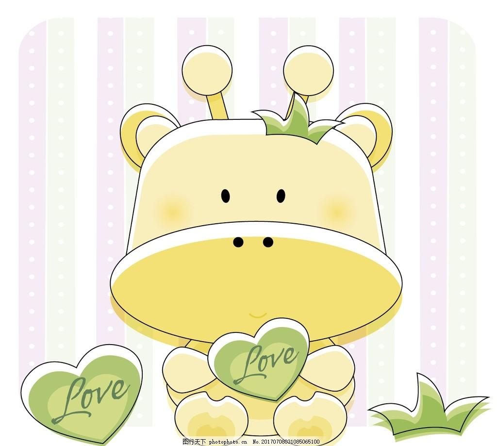 可爱的长颈鹿与心脏 背景 婴儿 宝贝 沐浴 动物 快乐 绿色 可爱