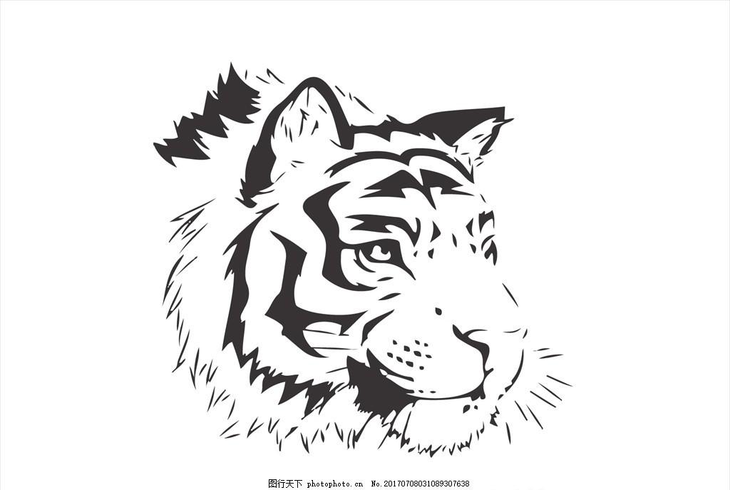 虎头 标志 黑白 矢量 ai 素材 设计 广告设计 其他 ai