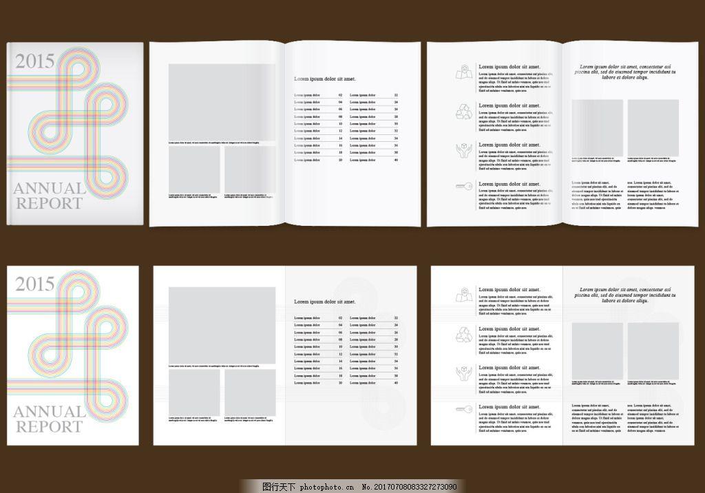 简约国外商务企业宣传画册 高档画册 画册设计 矢量素材 画册内页