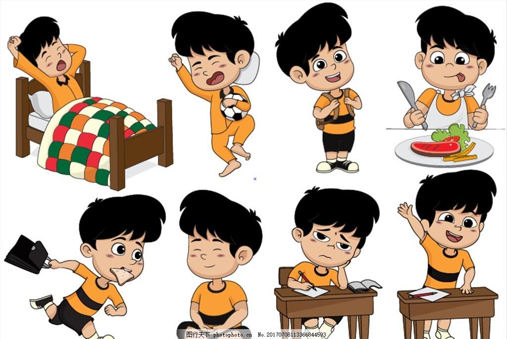 睡觉 奔跑 吃饭 上学 打坐 上课 举手 学习 小学生 日常生活 卡通儿童