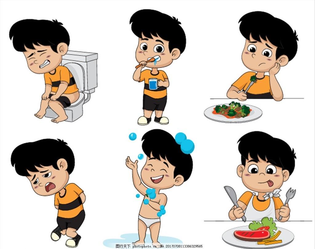 可爱的人物吃饭图