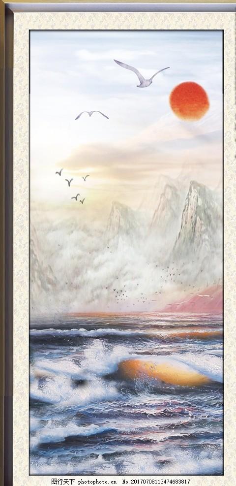 风水画 油画 山水 国画山水画 国画山水素材 国画山水模板 国画山水展板