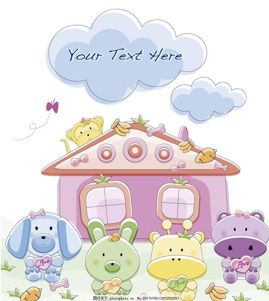 可爱的动物心脏 心脏 爱情 房子 蝴蝶 绿色 动物 卡通 猴子 可爱 香蕉