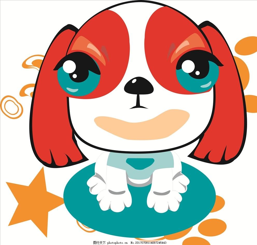 卡通小狗 可爱 萌 高清 简笔画 动漫动画 动漫人物