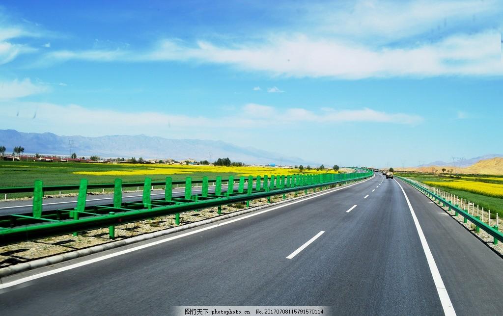 公路 摄影 蓝天 白云 高速 摄影图片 自然景观 自然风景