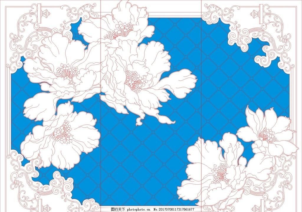 牡丹花芙蓉花艺术玻璃矢量图 欧式牡丹 皇廷 花神 出水芙蓉 雕刻图