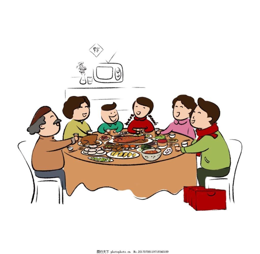 卡通人物一家人吃饭png元素 一大家 新年 热闹 高兴 快乐