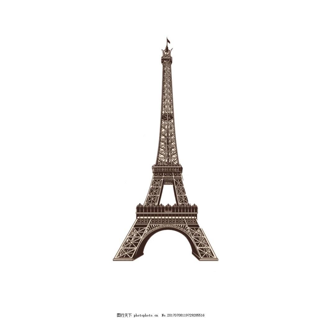 高塔建筑元素 手绘 埃菲尔铁塔 建筑 元素