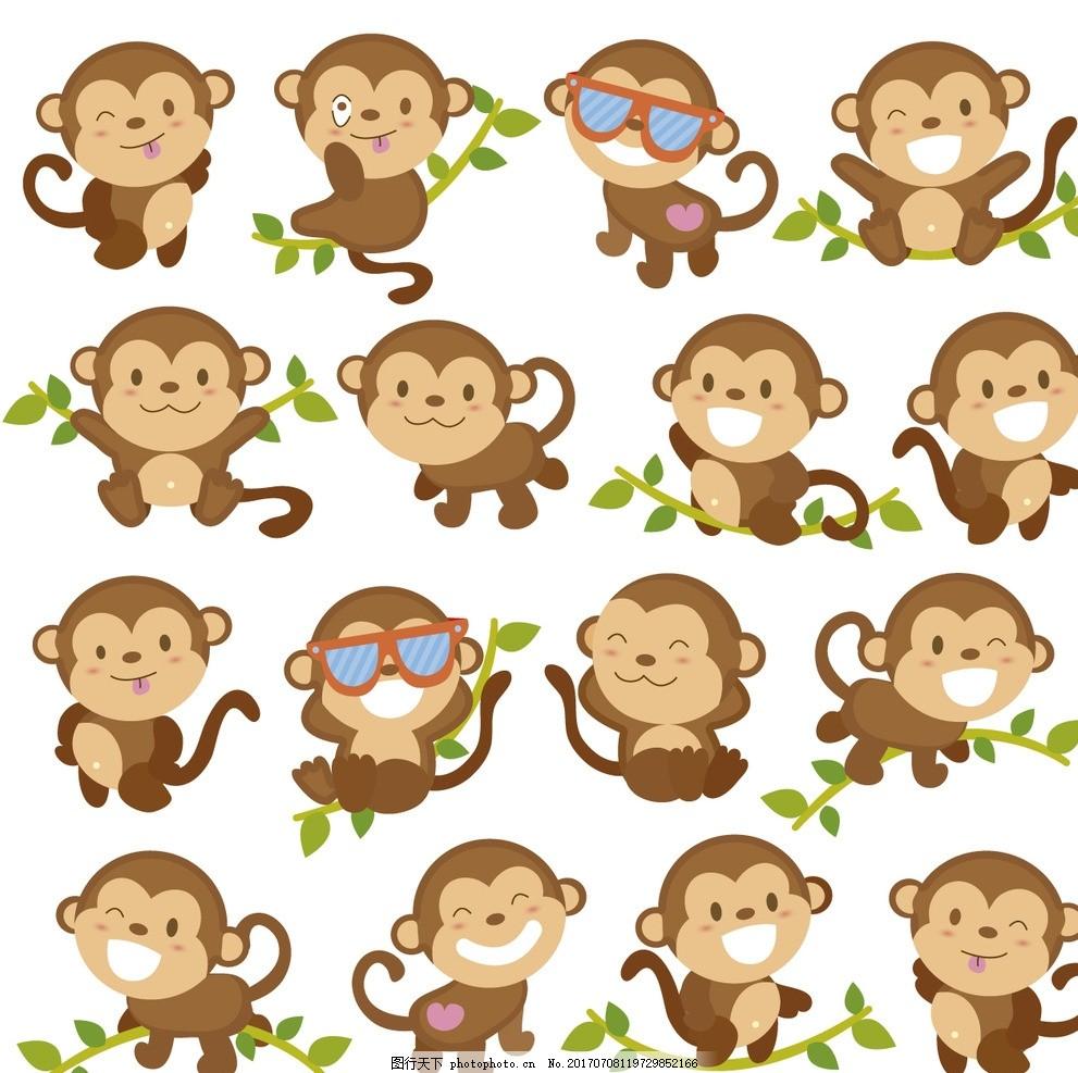 有趣的猴子卡通 自然 动物 快乐 眼镜 猴子 可爱 有趣 搞笑 当幸福来