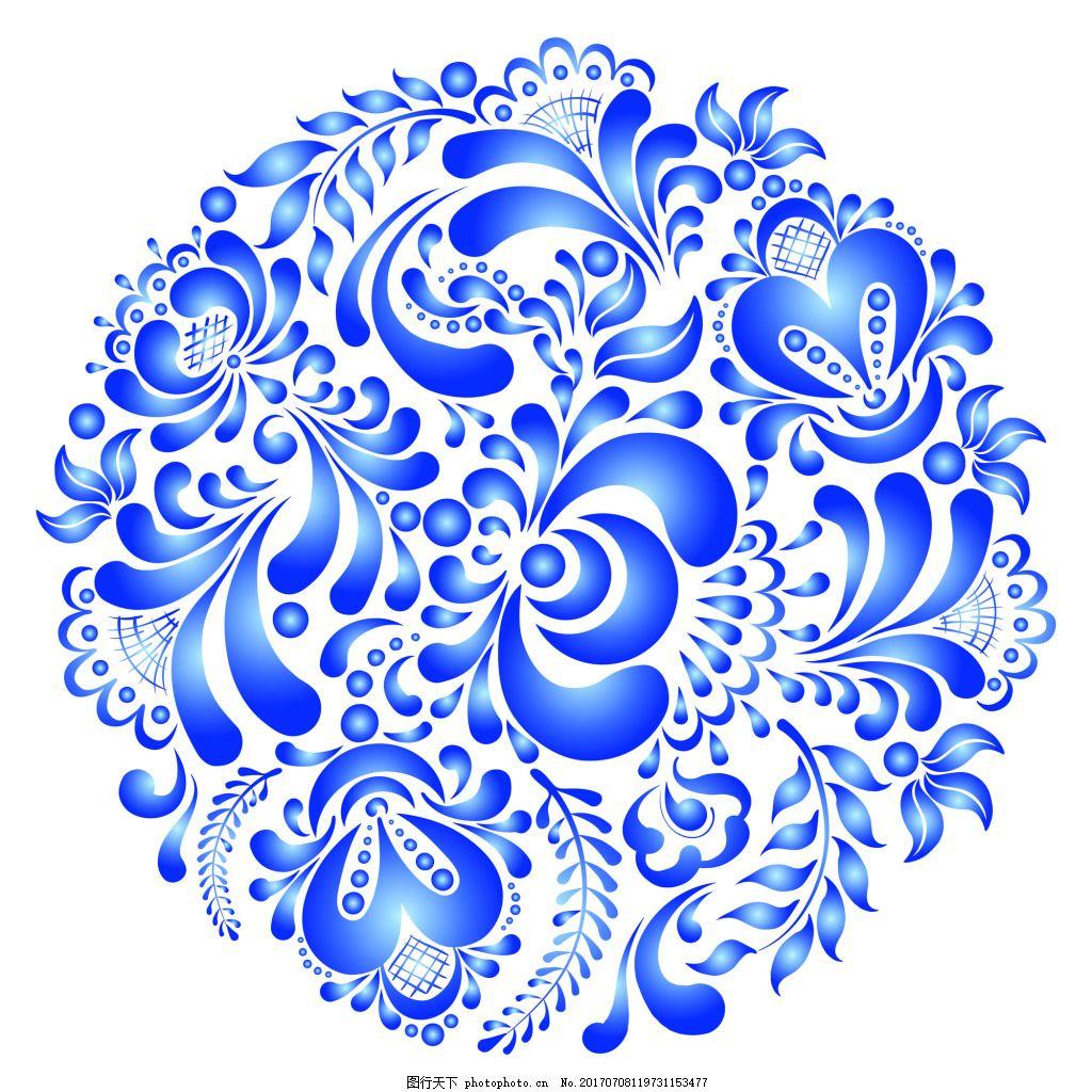 蓝色花纹青花纹餐具餐盘 古风 花朵 印花 青花瓷 插画 矢量 设计 素材