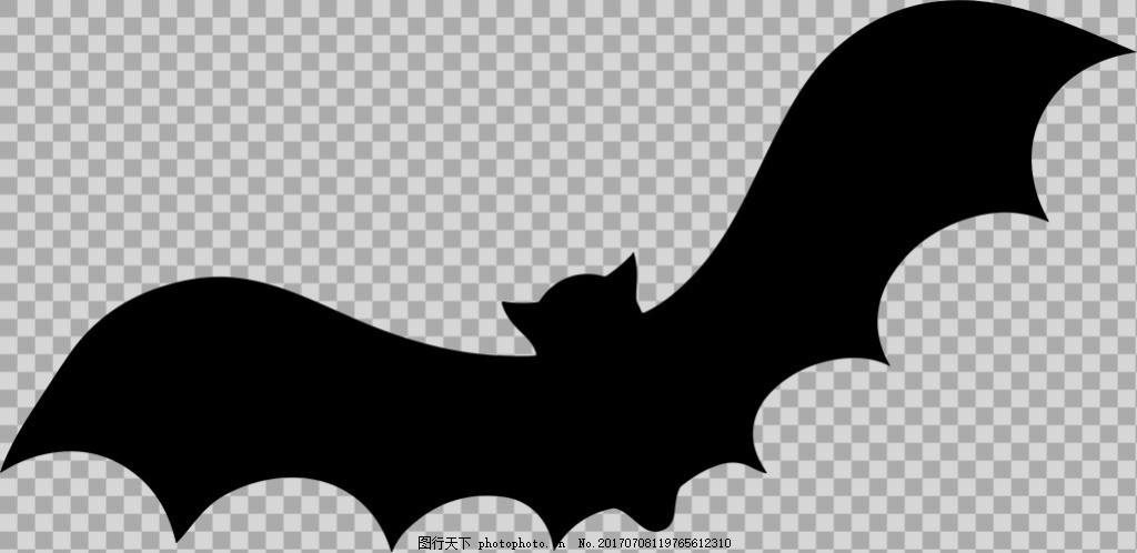 手绘蝙蝠剪影图片免抠png透明图层素材 蝙蝠素材 可爱动物图片 家禽