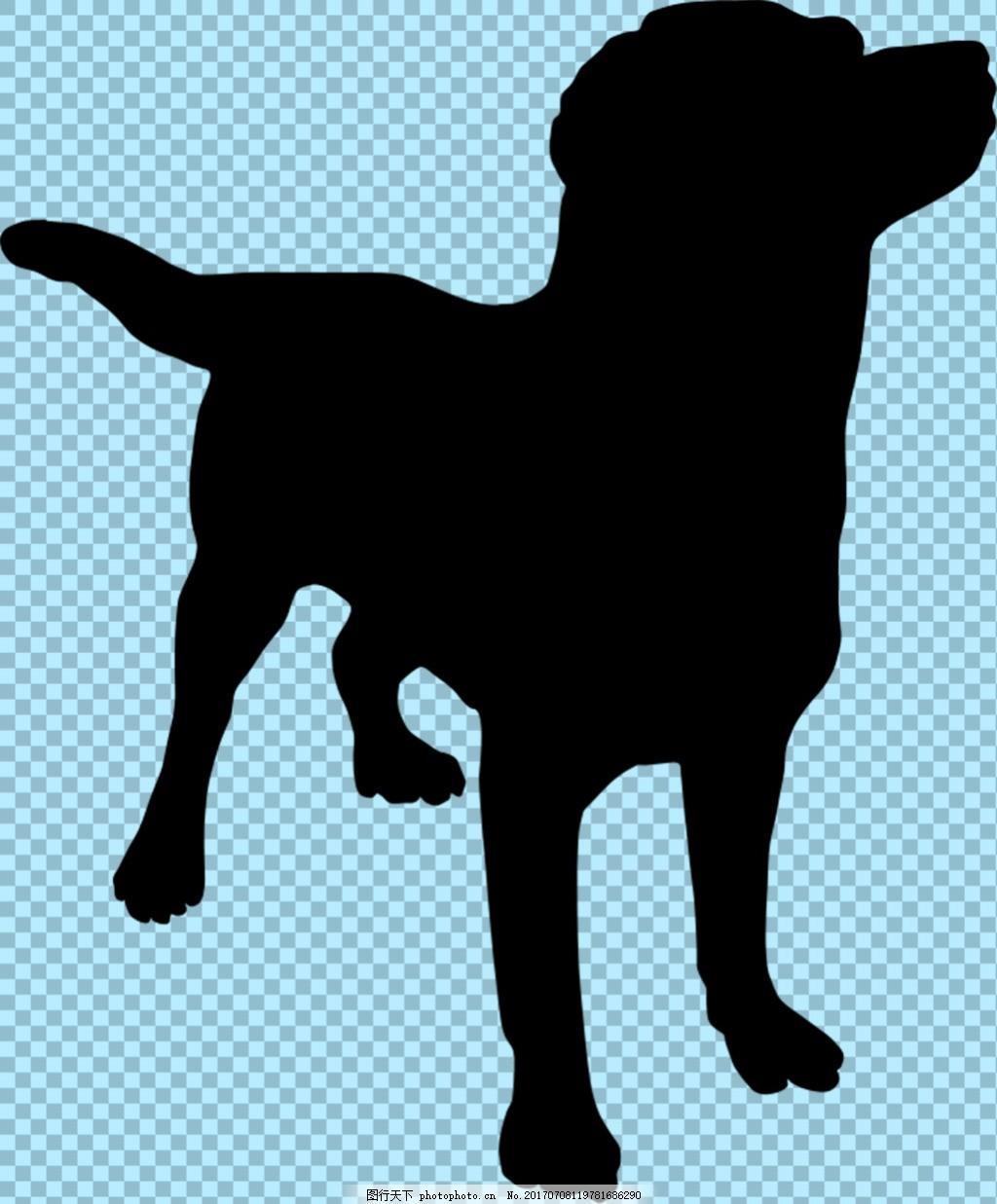 黑色小狗剪影免抠png透明图层素材 家畜动物 可爱动物图片 家禽