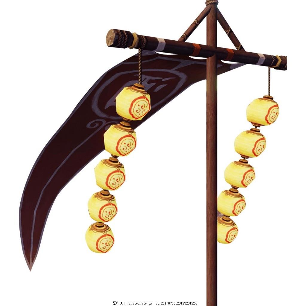 手绘水彩古风航幡灯笼节日元素