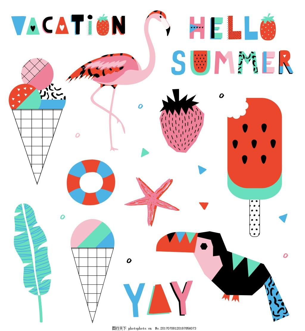 可爱卡通夏日装饰元素 鹦鹉 海星 冰淇淋 卡通 西瓜 夏天 艺术字 沙