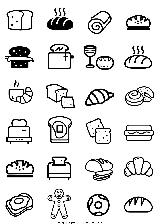 面包图标 面包卡通图标 面包店海报设计元素 黑白线稿面包图标
