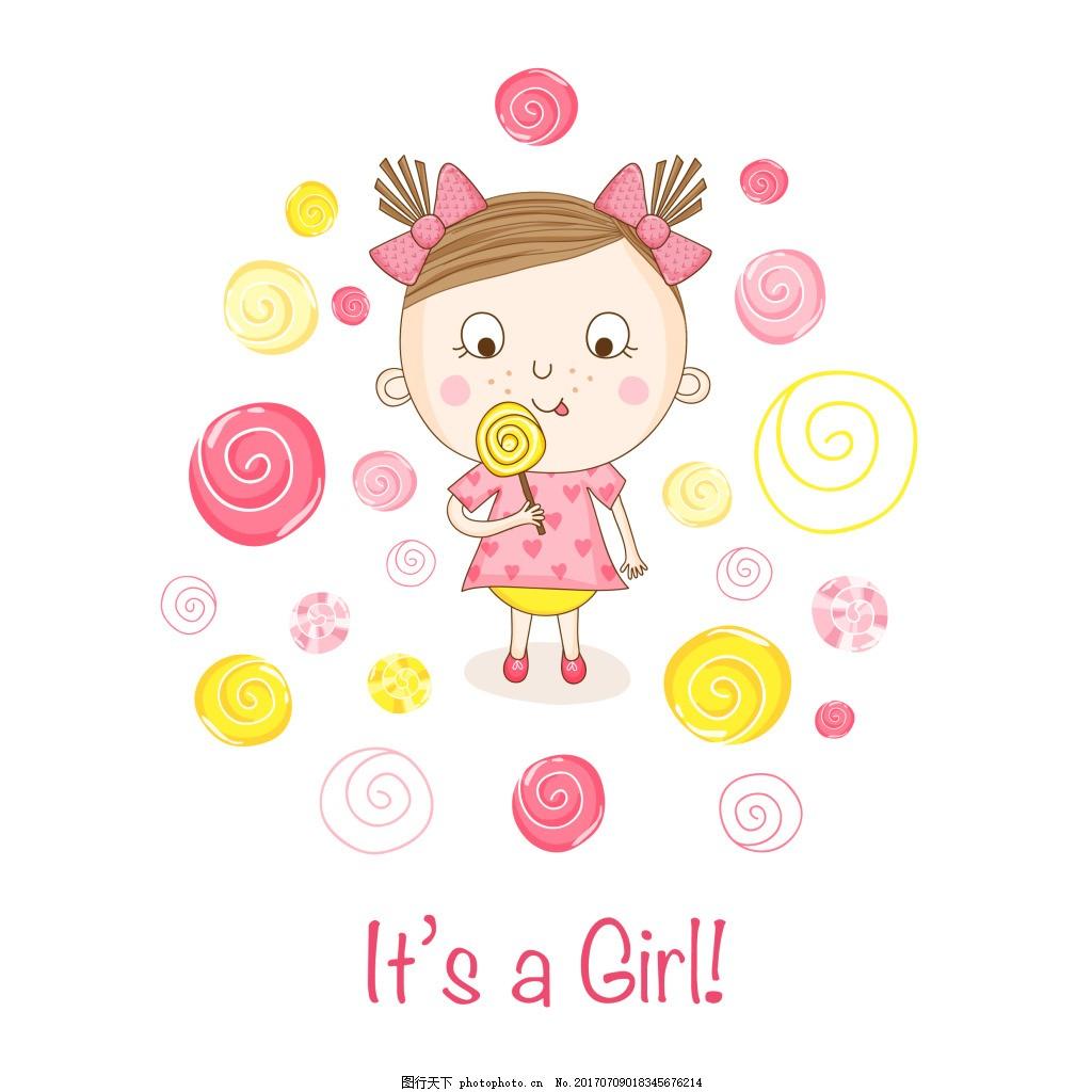 吃棒棒糖的小女生 可爱 卡通 手绘 糖果 插画