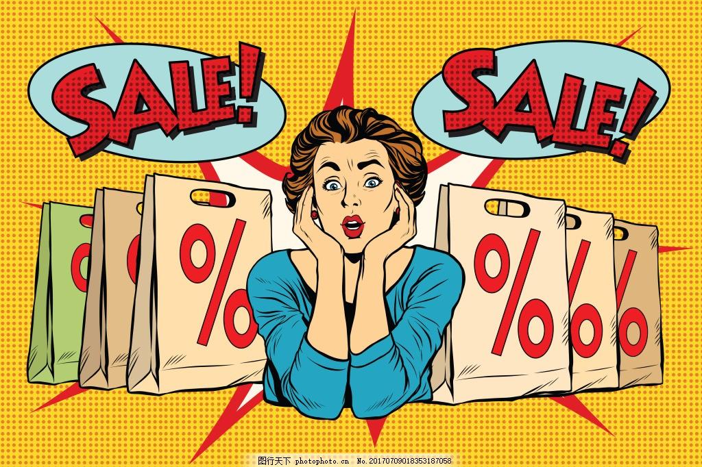 手绘购物的女人 人物 漫画 购物购 疯狂