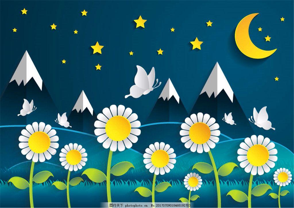 夜晚菊花丛和雪山剪贴画矢量素材 蝴蝶 星星 自然 蝴蝶节 蝴蝶飞