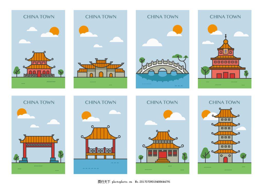 手绘插画 中国景点 扁平插画 旅游景点 旅游卡片 矢量素材 手绘建筑