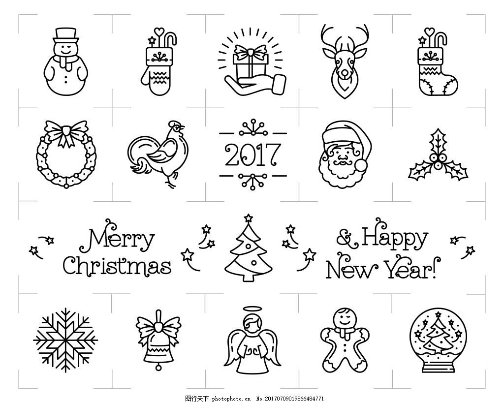 黑白手绘圣诞节图标 创意 节日 黑白 手绘 圣诞节 雪人 麋鹿 圣诞树