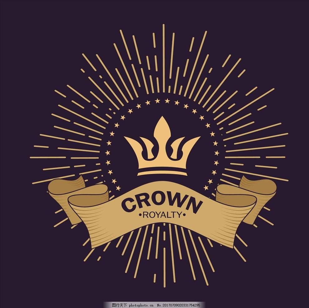 欧式皇冠 欧式花纹背景 欧式花纹边框 欧式装饰花纹 金色植物花纹