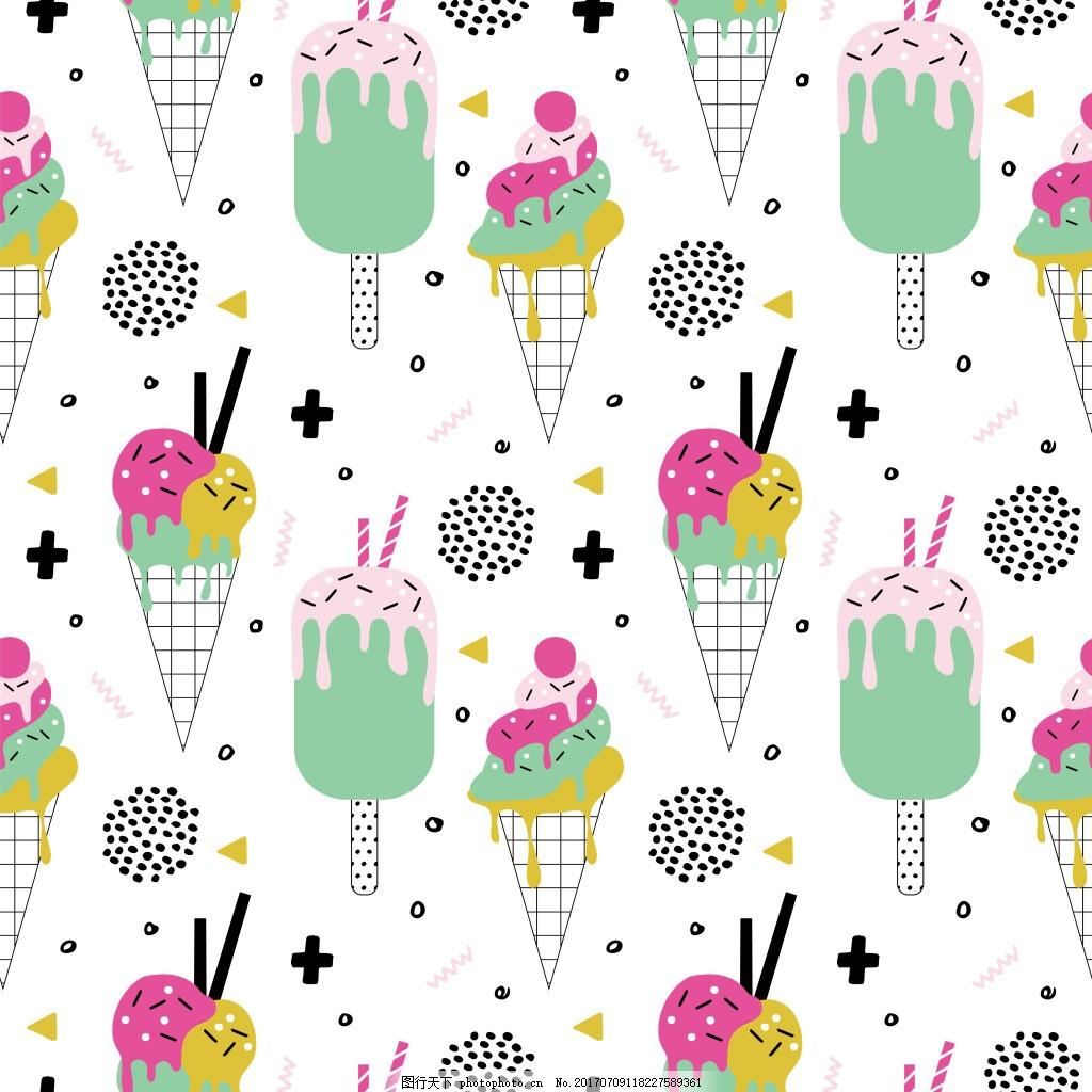 夏日冰淇淋拼贴素材 小清新 卡通 填充 网格 插画 矢量 背景