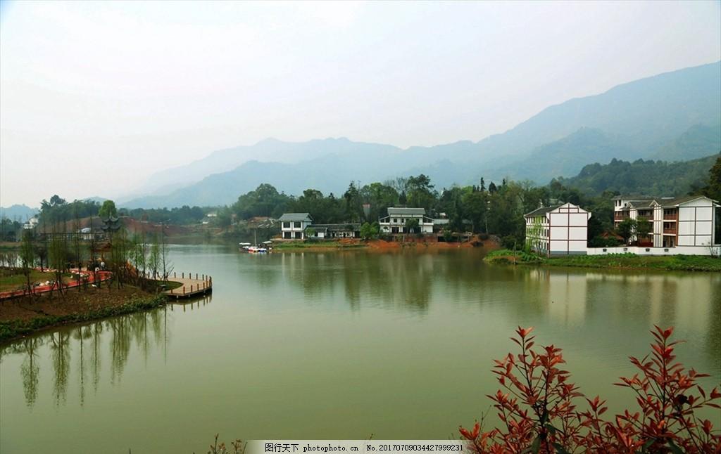 田园 田园风景 山水田园 风景 乡间风景 摄影 自然景观 山水风景 300
