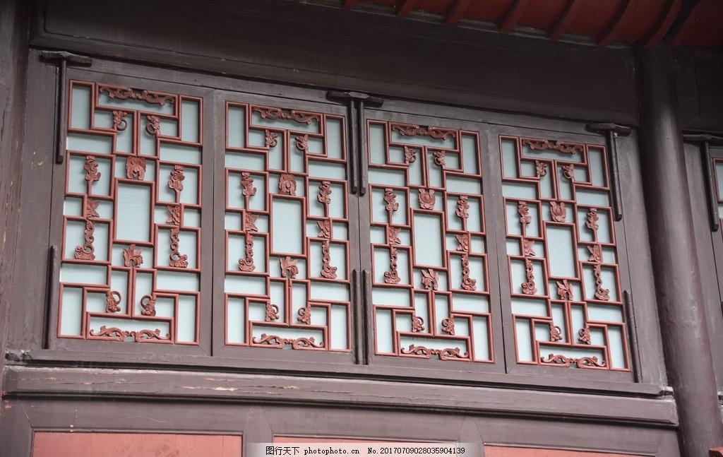 红窗子图片