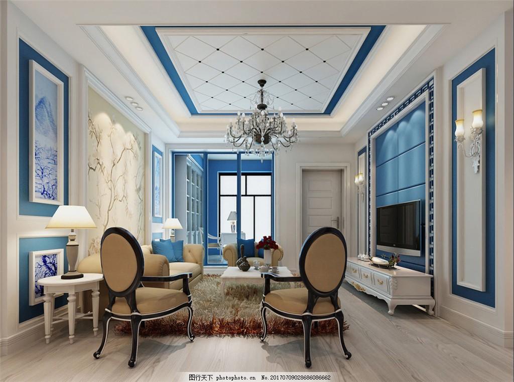 现代欧式客厅装修效果图 室内设计 设计装修效果图 设计素材 家居