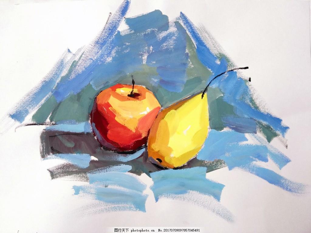 水粉静物水果装饰画 衬布 色彩 绘画 美术 背景 苹果