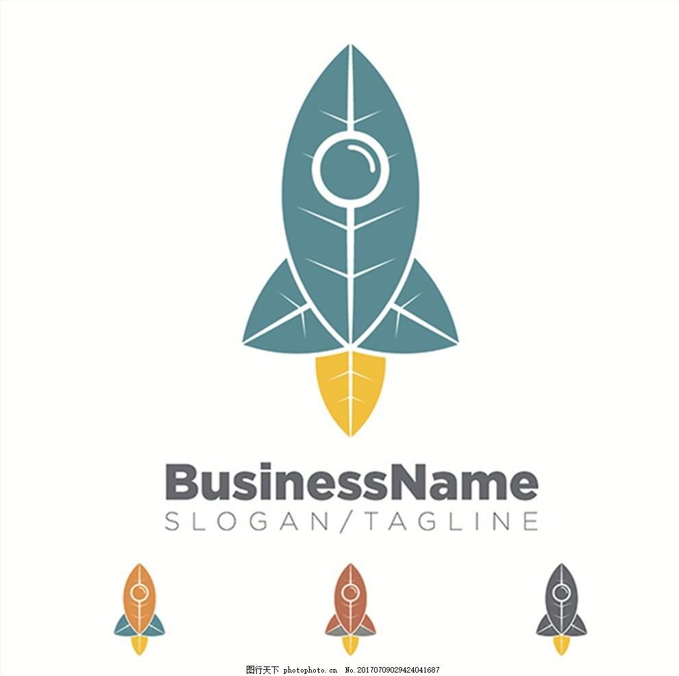 标志设计 创意logo 图形公司logo 企业logo logo设计 标志图标矢量 小