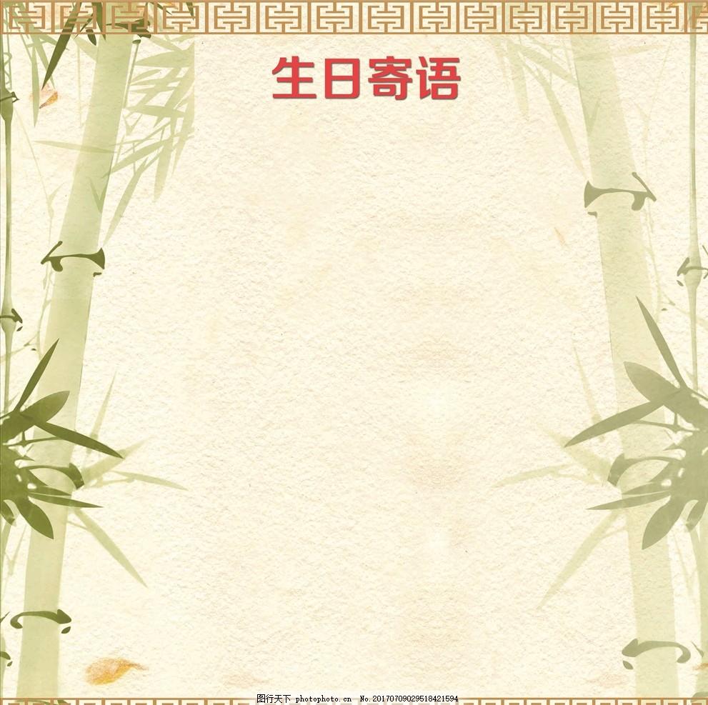 生日寄语 生日快乐 书店宣传海报 书店展板 书店签名 书店活动 设计
