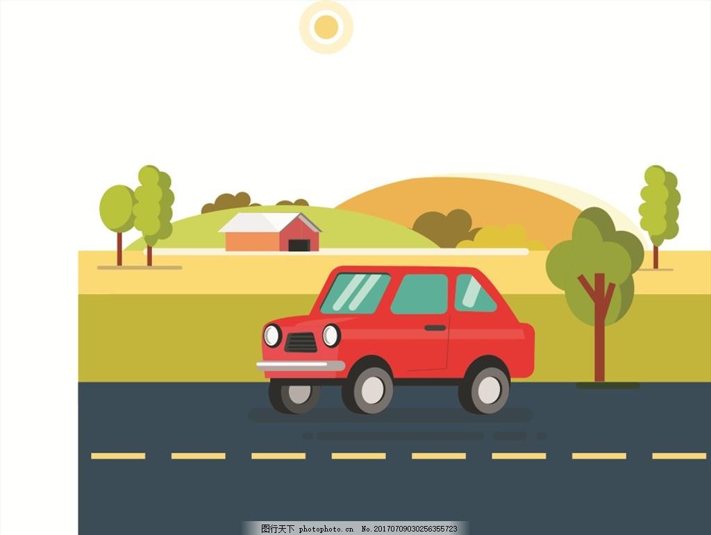 卡通汽车海报 公路 房子 草地 树森图片