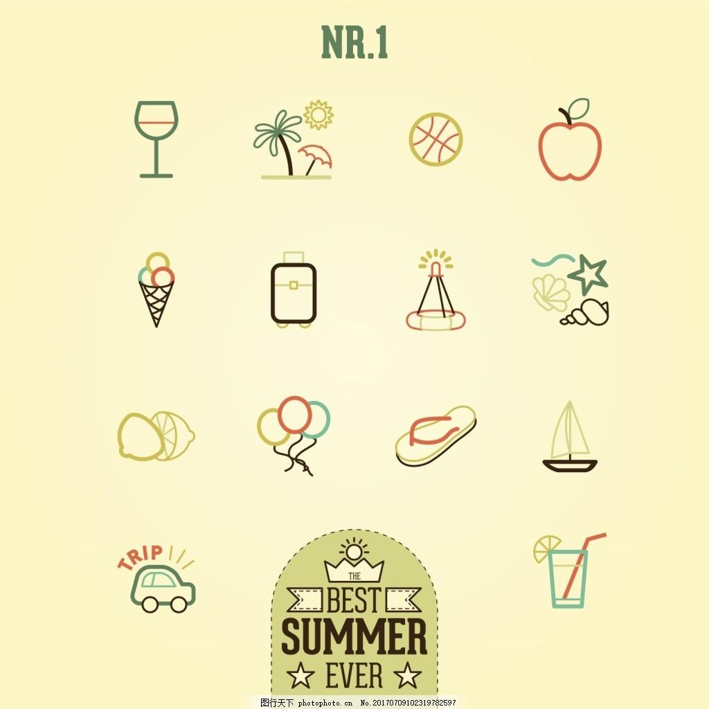 夏日 矢量 线条 彩色 海边 度假 图标 icon 饮料 汽车