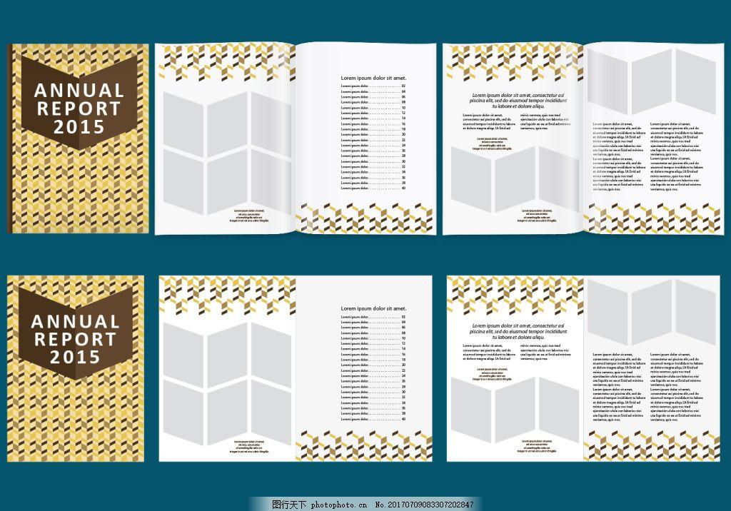 国外高档简约企业宣传画册 高档画册 画册设计 矢量素材 画册内页