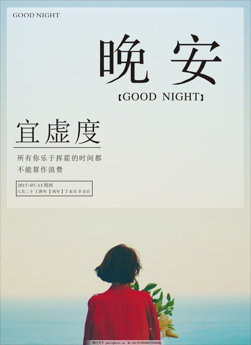 晚安妈咪电影剧照