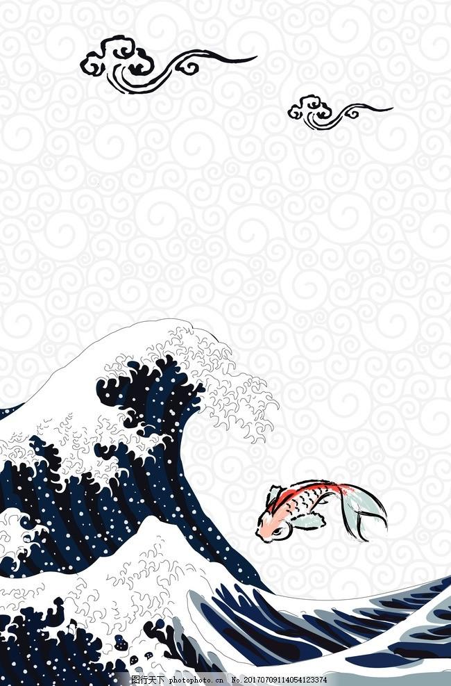 中国风锦鲤背景 锦鲤古风背景 水墨古风背景 中国画 水墨画 山水画