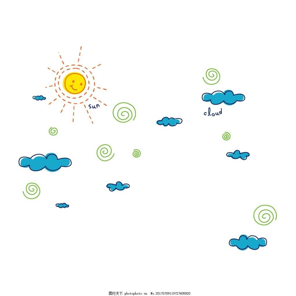 手绘太阳云朵元素