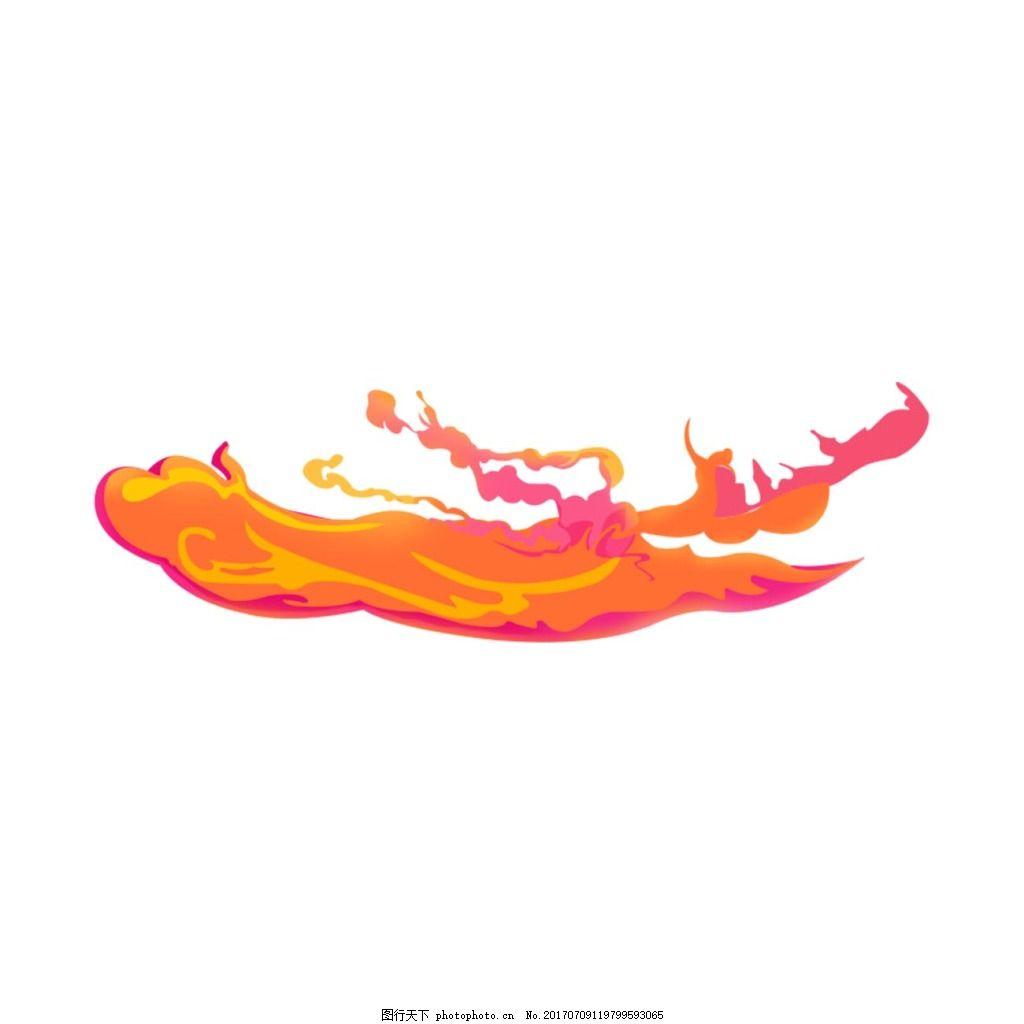 手绘桔色火云元素 花纹 祥云 桔色渐变 免抠
