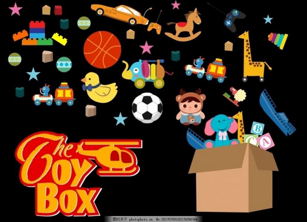 玩具箱矢量背景 儿童 球 汽车 长颈鹿 鸭子 大象 拼图 儿童节