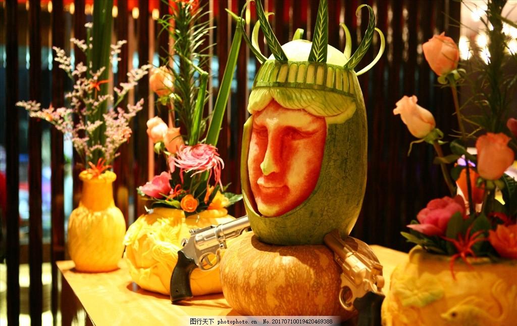 水果雕刻 西瓜 南瓜 玫瑰花 手枪 绿叶 南瓜雕刻 西瓜雕刻 花瓶