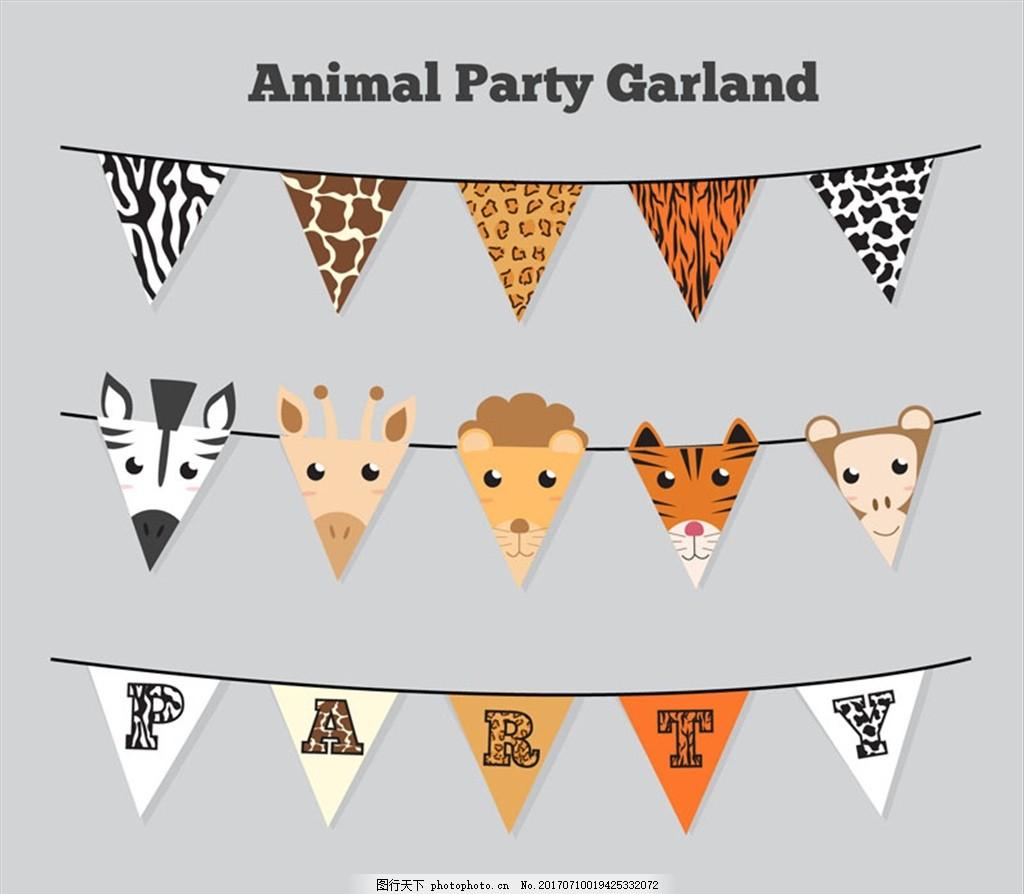 3款创意动物三角拉旗矢量图