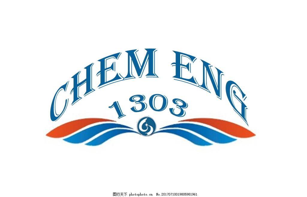 团队logo