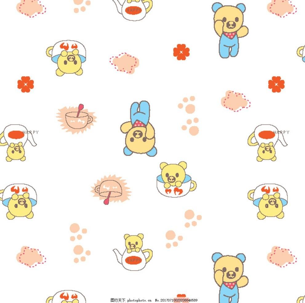 卡片花纹 可爱 熊 卡通 手绘 云朵 杯子 英文字母 装饰 t恤印花 儿童