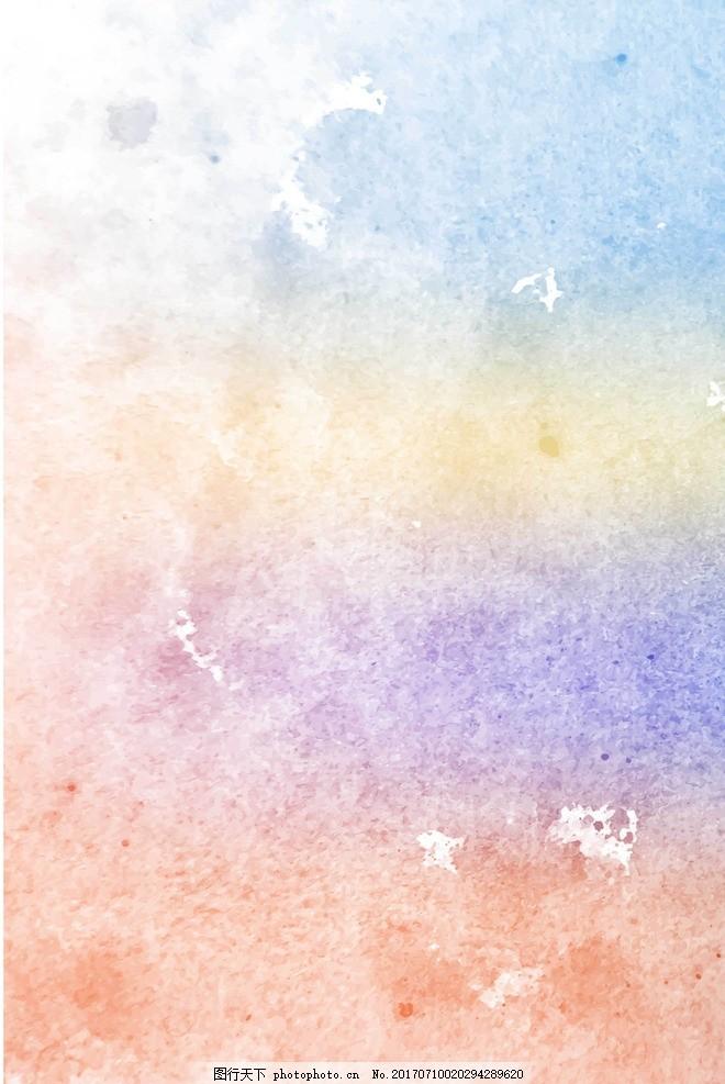 色彩水墨背景 水彩背景 水彩海报 水彩海报背景 梦幻色彩 梦幻背景