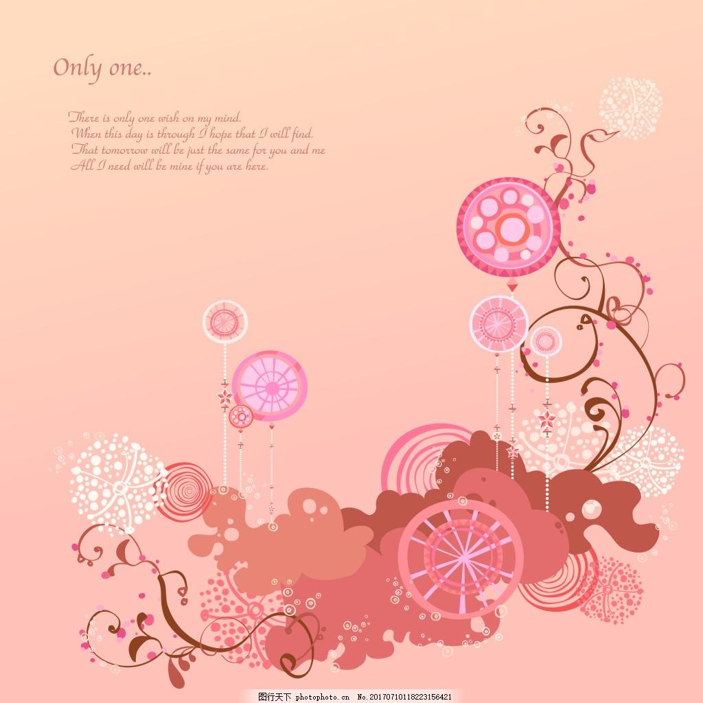 粉红色卡通花纹