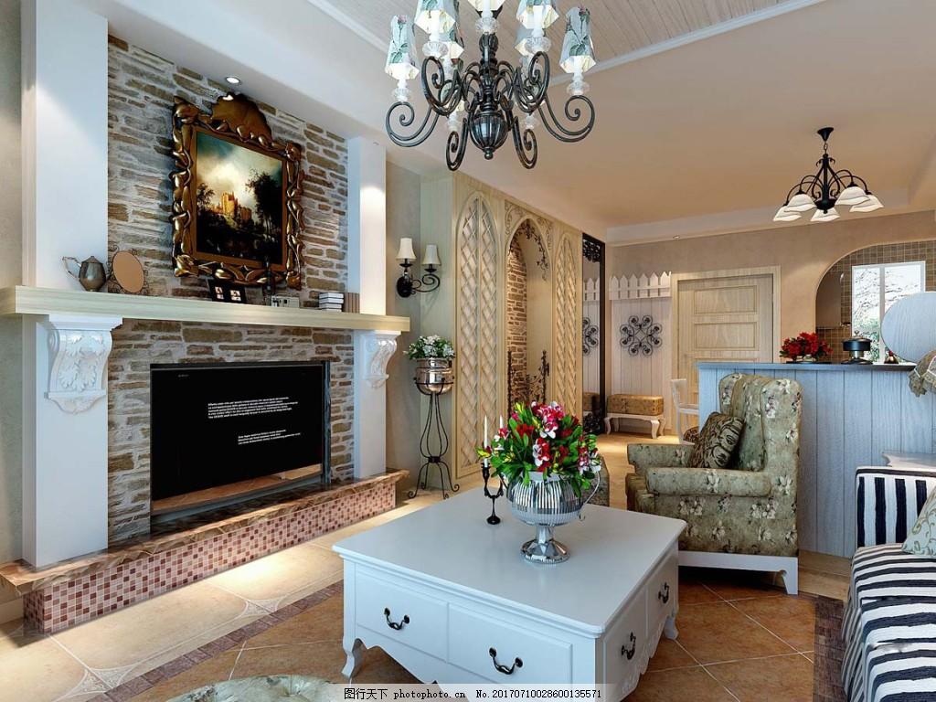 现代欧式客厅装修效果图 室内设计 设计素材 室内装修效果图 时尚
