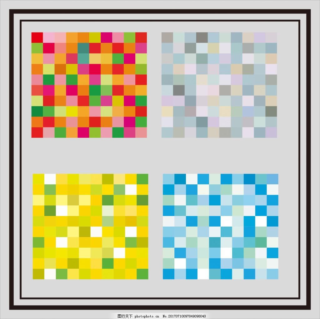 心情色彩画设计 活泼 忧郁 动感 安静 色彩构成设计 多彩 颜色画