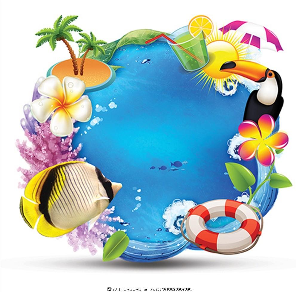 夏天边框 海洋 海浪 珊瑚 大嘴鸟 鸡蛋花 伞 椰树 太阳 泳圈 树叶