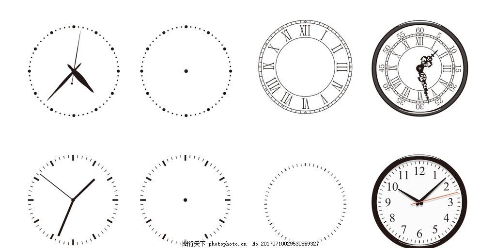指针时钟 时钟 秒针 钟表矢量图 指针 表 表盘 设计 广告设计 广告